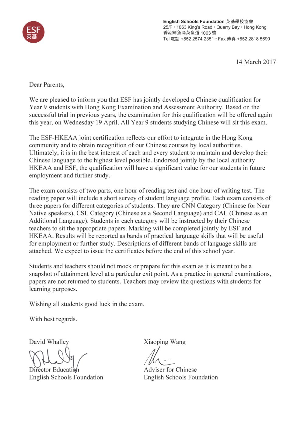Sha tin college esf esf hkeaa y9 assessment letter to parents esf hkeaa y9 assessment letter to parents 2017page1 spiritdancerdesigns Gallery