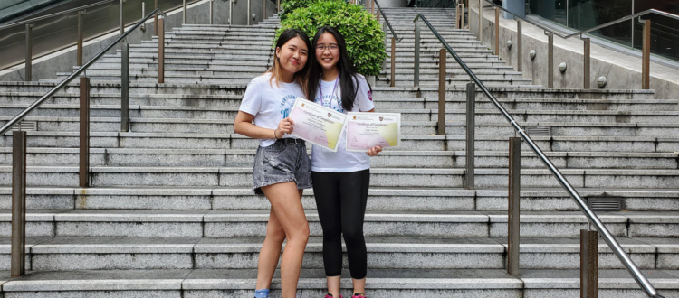 Summer Programmes – CUHK Clinical Attachment and CityU Veterinary Medicine